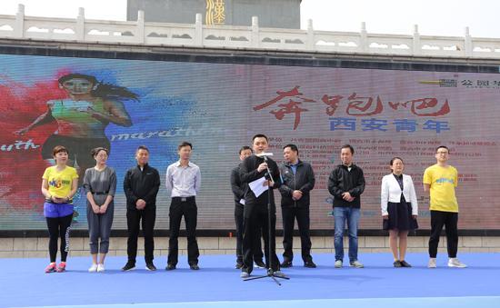 蓝光地产引领低碳生活 汉城湖千人嗨跑奔向夏天