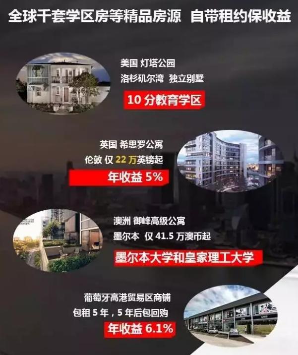 2017侨外春季全球投资移民海外房产展3月12盛大发布