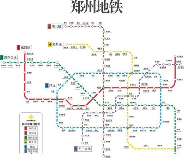 """郑州市新区遍地开花 老城区只能衰败成为""""孤岛""""?图片"""