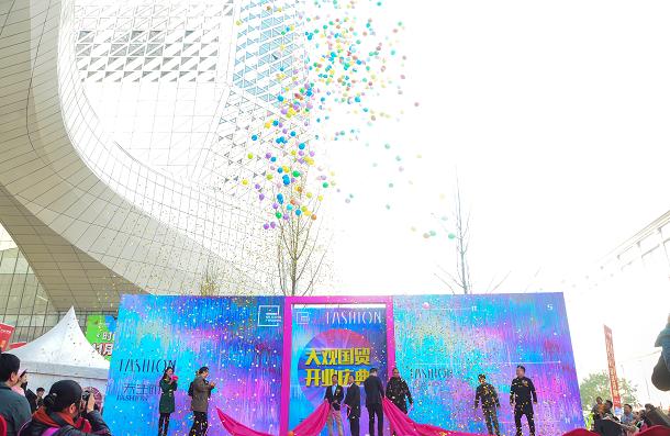 现场嘉宾放飞五彩气球,大观国贸盛大开业