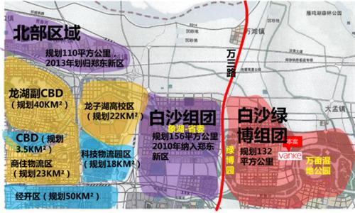 鄭州發展一路向東 綠博白沙組團未來大有看頭