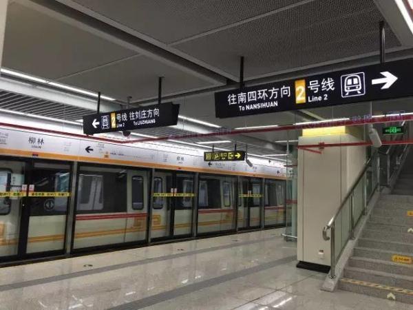 楼市大利好 郑州地铁2号线8月19日正式开通
