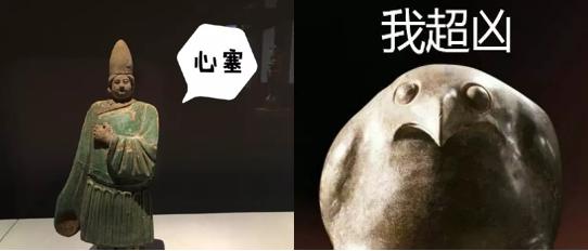 """2018年最火的表情包 竟然是""""国宝系列""""!"""