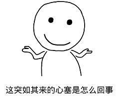 3月郑州还有8个品牌大盘要开 何时卖房得靠猜