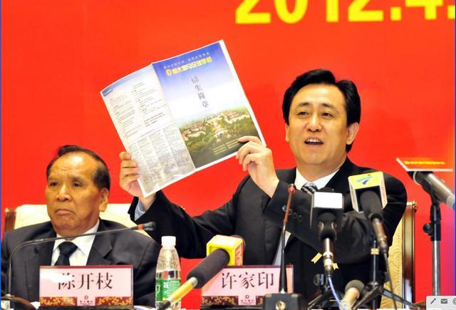 恒大地产集团足球学校招生 中国足球后备无患