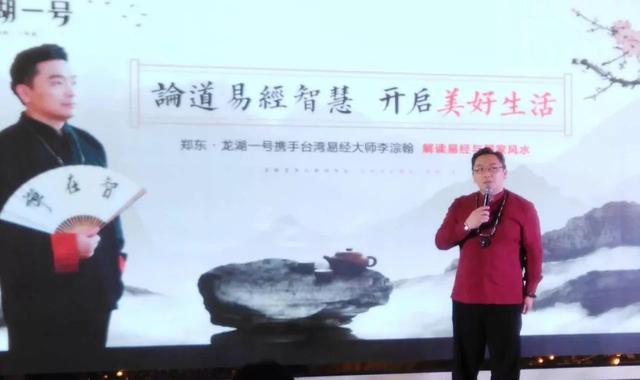 郑东龙湖一号携手李淙翰 易说郑东人居新时代