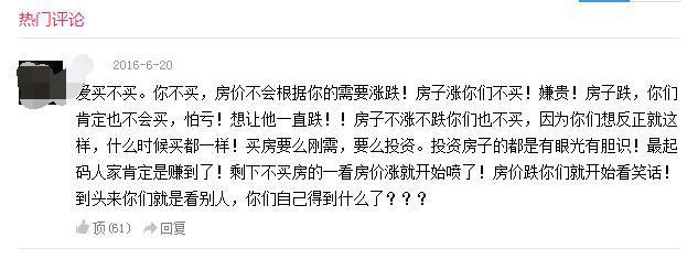 懂先生:房价涨涨涨 郑州人买房心态都变了?