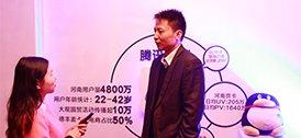 """冯常生:郑州房地产业应做好进入""""新常态""""的准备"""