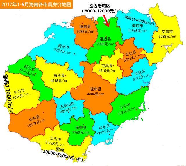 海口市gdp_海口市地图