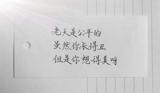 房贷利率又涨一波 郑州首套最高竟有上浮50%你信么?
