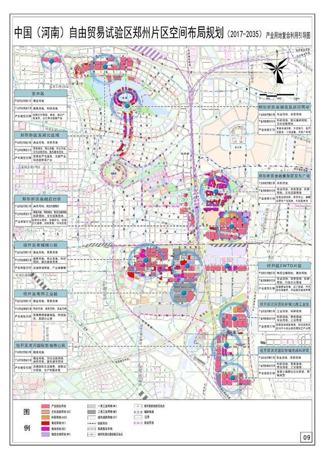 郑州经开区规划图2030