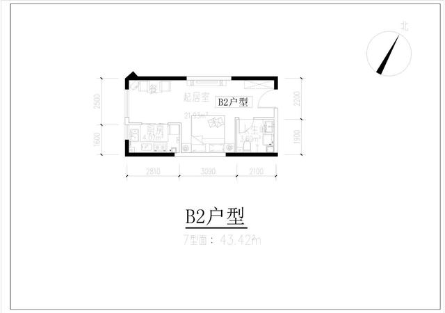 主城区小户型推荐 3号线地铁口66平两房配名校