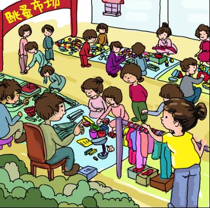 美景麟起城首届跳蚤市场 儿童大商战即将来袭图片