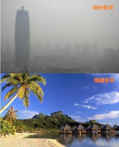 在雾霾爆发之前逃离郑州 大豫海南看房团强势来袭