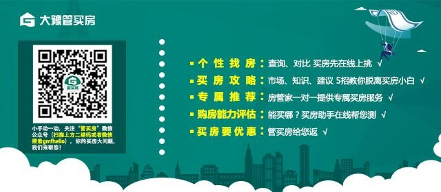 郑州房贷审批难 首套房贷款利率上浮10%成主流