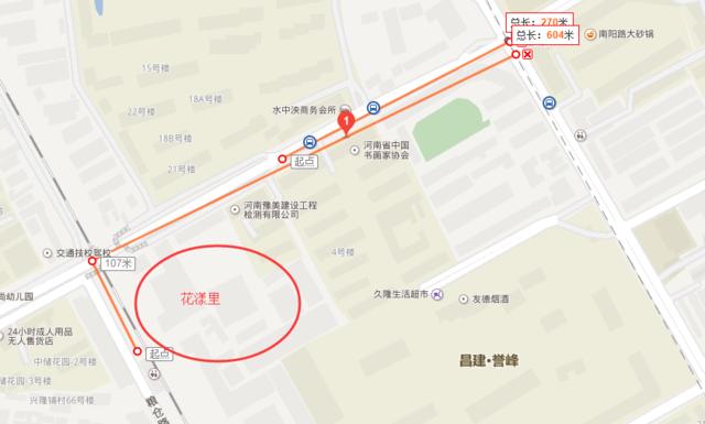 郑州主城区三环内 谁才是改善置业首选?