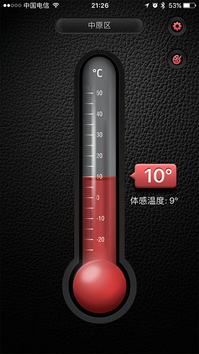 住在热源厂附近 暖气会更热吗?