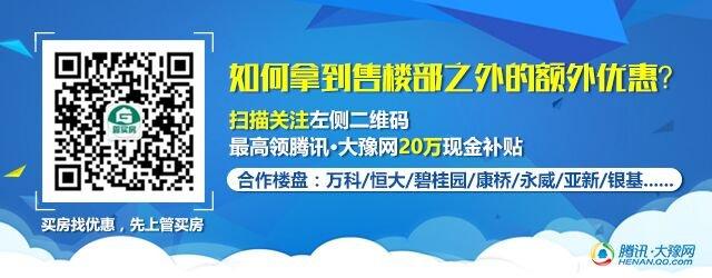 郑漂福利:北区在建4200亩产业园 全城招募创业者