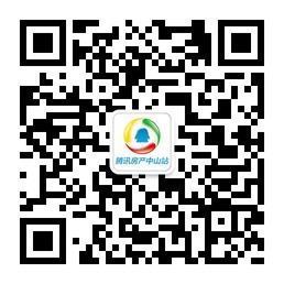 [户型点评]可逸豪苑138㎡01/02户型 满足三代同堂生活