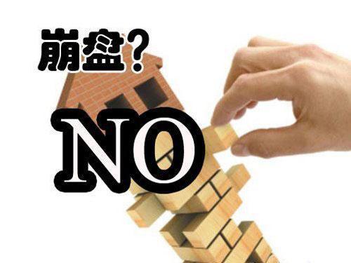 许多人说买不起房?专家称高房价正常 并非病态不合理