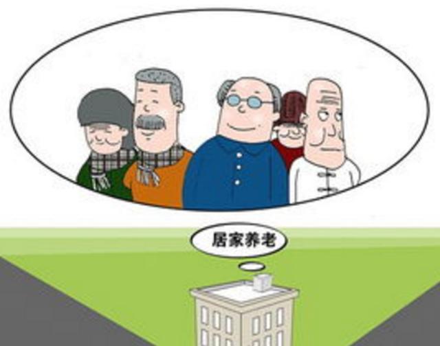 将军山社区实施居家养老服务项目一年 2000余人次受益图片