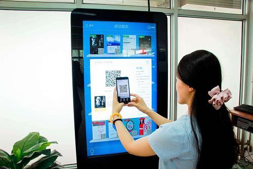 斗门图书馆增设电子书借阅机 提供可借阅图书3000册