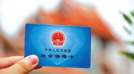 好消息!珠海社会保障卡可以网上申请办理啦