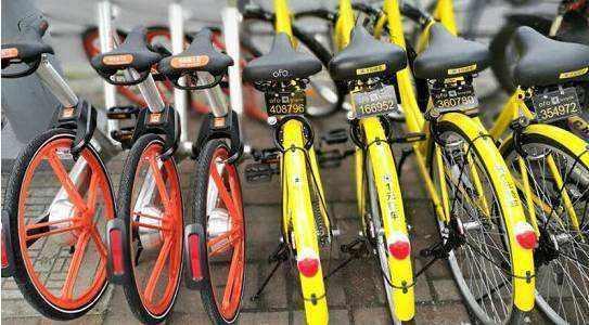 珠海数字城管与三家服务商签订公约 规范共享单车