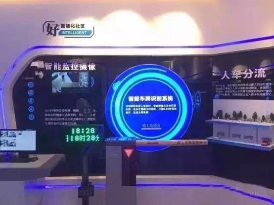 打造4.0智慧社区 实探三乡碧桂园纯新盘