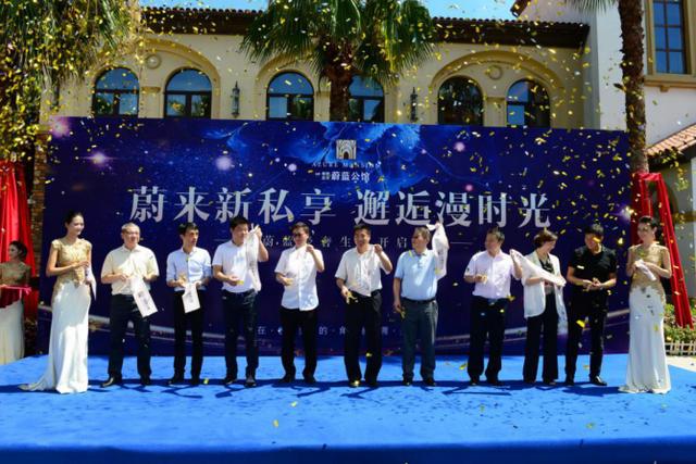 7月15日华发正方蔚蓝公馆营销中心唯美开启
