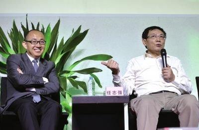 任志强首发自传 称土地政策不改北京房价还会涨