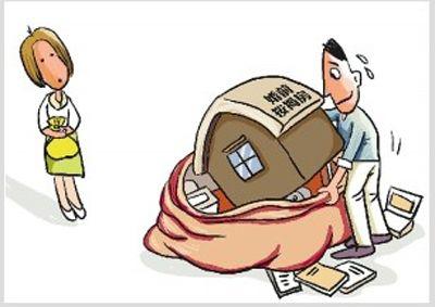 男女平等是否真正实现?从买房就能看出来!