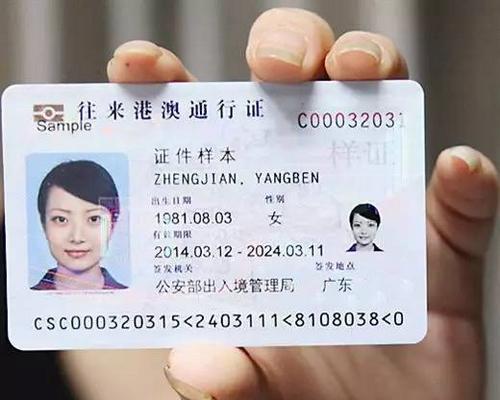 广州居住证办理流程