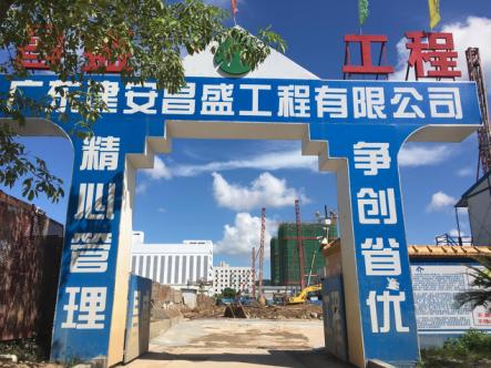踩盘日记:珠海保税区建设如火如荼 后劲十足