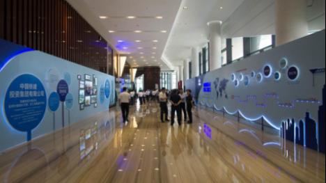 中国铁建大厦总部入驻签约仪式 暨品牌发布会启幕