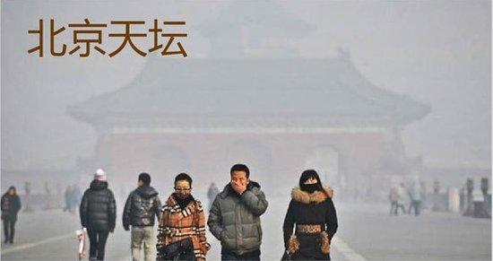 唐家湾空气质量与我国多地雾霾污