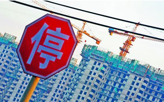 """2017上半年珠海楼市新政 """"限""""字当道"""