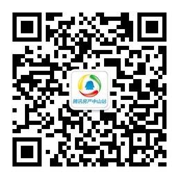 [户型点评]中山奥园141㎡户型 7米大阳台享双重奢景