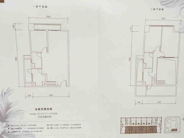 横琴珠江湾LOFT104㎡户型 全能百变四房延伸完美动线
