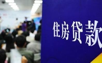 大数据:2016中国房贷增加5.67万亿 个贷增速回落