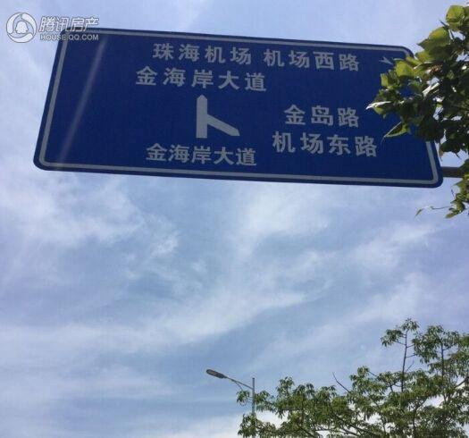 一脉相承 天庆·晋海岸开启高品质滨海度假生活