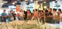 悦房团第2期:7月7日珠海华发千人看房团回顾