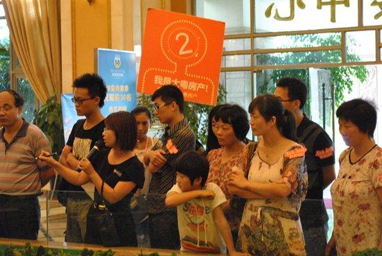 7月27日锦绣海湾城精品悦房团 意向成交11套
