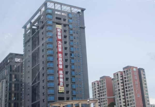 嘉珠时代广场尾货精装均价1.3万/㎡ 商铺售完招商中
