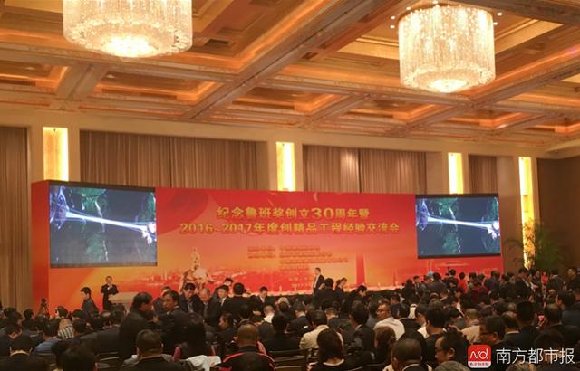 珠海本地建筑企业首获鲁班奖!大写的骄傲!