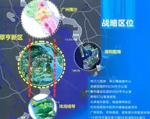 广珠城轨不久将新增一站 珠海人去中山又多一个选择