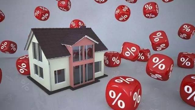 房贷变天 全国12家银行已停贷二套房了