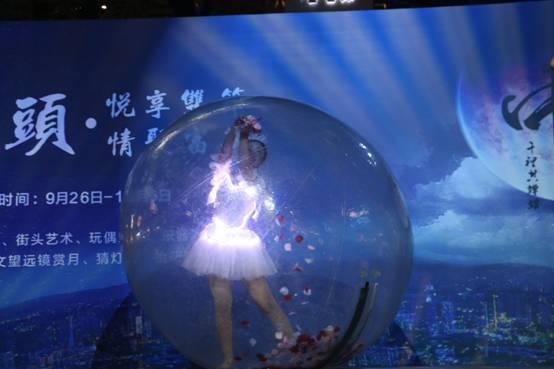 【梦幻水晶球】