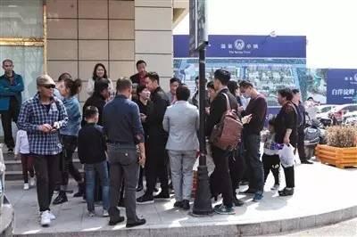 雄安新区禁炒房 投资客转战周边抢房