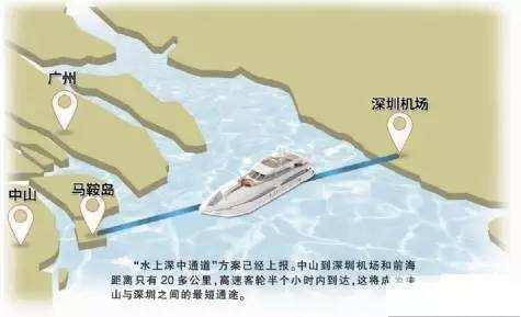 """水上""""深中通道""""18日起航 首航三天免费体验"""
